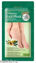 725 SkinLite Отшелушивающая маска-носки для ног (размер 40-45) 1пара