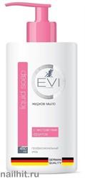 10805 EVI professional Жидкое мыло для профессионального ухода 450мл  005-030