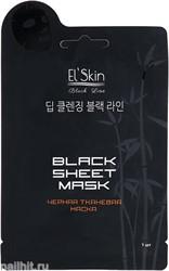 913-ES SkinLite EL'SKIN Маска тканевая Черная 20гр увлажнение и детокс Black Sheet