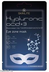 "686 SkinLite Маска для кожи вокруг глаз ""Гиалуроновая кислота*3"" HYALURONIC ACID*3"