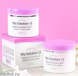 15654 Jigott Ампульный крем 0672 для улучшения цвета лица Vita Solution 12 Brightening Ampoule Cream 100мл