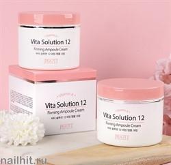 15658 Jigott Ампульный крем 0689 Омолаживающий Vita Solution 12 Firming Ampoule Cream 100мл