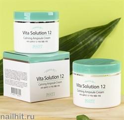 15656 Jigott Ампульный крем 0702 Успокаивающий Vita Solution 12 Calming Ampoule Cream 100мл