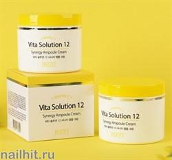 15655 Jigott Ампульный крем 0719 Энергетический Vita Solution 12 Synergy Ampoule Cream 100мл