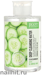 15644 Jigott Вода очищающая 0351 с экстрактом огурца Deep Cleansing Water Cucumber 530мл