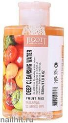 15648 Jigott Вода очищающая 0368 экстрактами фруктов Deep Cleansing Water Fruit Mix 530мл