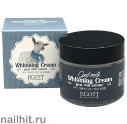 15621 Jigott Крем 4131 Отбеливающий питательный крем для лица с экстрактом козьего молока Goat Milk Whitening cream 70мл