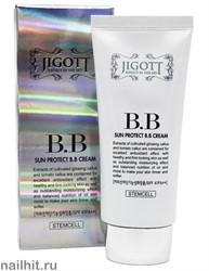 15611 Jigott Крем 7187 Солнцезащитный осветляющий ВВ крем для лица с лецитином и керамидами 50мл Sun Protect BB Cream Spf 41PA+++