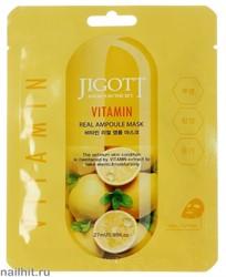 13629 Jigott Маска тканевая 0139 ампульная с витаминами 27мл Vitamin Real Ampoule Mask