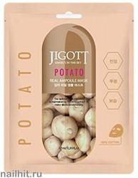 15630 Jigott Маска тканевая 0252 ампульная с экстрактом картофеля 27мл Potato Real Ampoule Mask