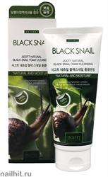 7039 Jigott Пенка для умывания 1087 С экстрактом слизи черной улитки 180мл Natural Black Snail Foam Cleansing