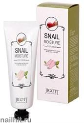15626 Jigott Крем для ног 1203 Увлажняющий охлаждающий крем для ног с муцином улитки 100мл Snail Moisture Foot Cream