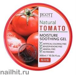 15617 Jigott Гель 0740 Увлажняющий успокаивающий гель с экстрактом томата 300мл Natural Tomato Moisture Soothing Gel