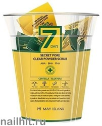 15358 May Island 0785 Скраб для лица 12шт*5гр Secret pore clear powder scrub