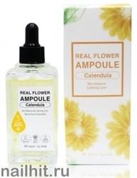 15346 May Island 0495 Успокаивающая сыворотка с лепестками календулы Real Flower Ampoule Calendula