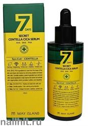 15356 May Island 0525 Обновляющая сыворотка для проблемной кожи 7days secret centella cica serum