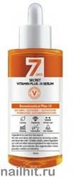 15363 May Island 0822 Витаминизированная сыворотка для улучшения состояния и выравнивания тона кожи Seven Days Secret Vita Plus-10 Serum