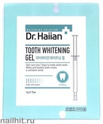 15893 May Island Гель 0075 Отбеливающий гель для зубов 7 DAYS MIRACLE TOOTH WHITENING GEL [DR.HAIIAN]