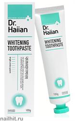 15894 May Island Зубная паста 0068 с усиленным отбеливающим эффектом
