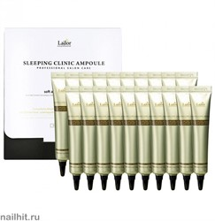 13122 Lador Ампульная сыворотка 1688 Ночная с кератином для восстановления волос 20ампулx 20мл Sleeping Keratin Ampoule