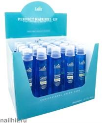 13107 Lador Ампульный филлер 5623/ 7257 Для восстановления волос 20ампул* 13мл PERFECT HAIR FILL-UP