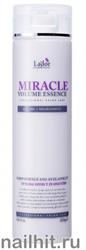 13130 Lador Эссенция для волос 1114 Восстанавливающая для фиксации и объема волос 250гр Miracle Volume Essence