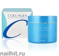 15989 Enough 1125 Массажный увлажняющий с коллагеном 300мл Collagen Hydro Moisture Cleansing Massage Cream