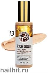 16012 Enough 1938 Тональная основа с эффектом сияния, тон №13 Rich Gold foundation #13 100мл