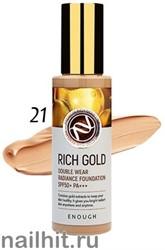 16013 Enough 1945 Тональная основа с эффектом сияния, тон №21 Rich Gold foundation #21 100мл