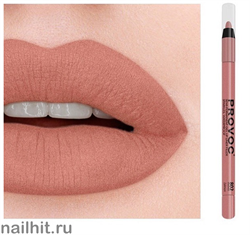 14319 Provoc № 802 Zalmon Гелевый карандаш для губ, персиковый нюд