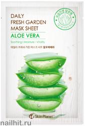 15715 Mijin Маска тканевая для лица 0337 с алоэ, активно стимулирует обменные процессы кожи