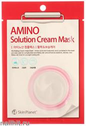 15722 Mijin Маска тканевая для лица 0825 с аминокислотами, повышает эластичность, устраняет сухость