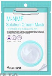 15723 Mijin Маска тканевая для лица 0832 NMF, глубокое увлажнение кожи