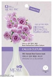 15668 Mijin Маска тканевая для лица 5394 с растительными стволовыми клетками дамасской розы