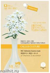 15670 Mijin Маска тканевая для лица 5417 с растительными стволовыми клетками эдельвейса