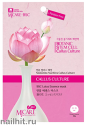 15671 Mijin Маска тканевая для лица 5424 с растительными стволовыми клетками лотоса