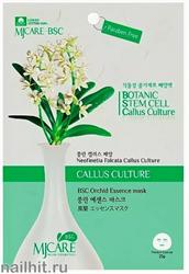 15673 Mijin Маска тканевая для лица 5448 с растительными стволовыми клетками орхидеи