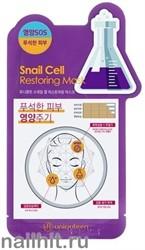 15718 Mijin Маска тканевая для лица 7039 улиточная слизь, восстанавливающие, омолаживающие свойства