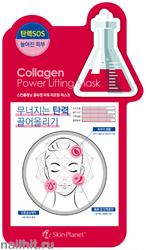 15720 Mijin Маска тканевая для лица 7589 с коллагеном, укрепляет и подтягивает кожу
