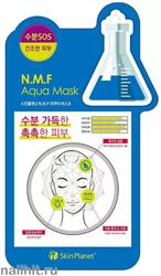 15719 Mijin Маска тканевая для лица 7596 NMF, делает кожу более упругой и эластичной