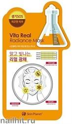 15717 Mijin Маска тканевая для лица 7619 экстракт цитрусовых, устраняет тусклость лица, дарит коже сияние