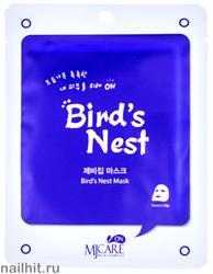 13602 Mijin Маска тканевая для лица MJCARE ON BIRD`S NEST MASK с птичьем гнездом 22гр