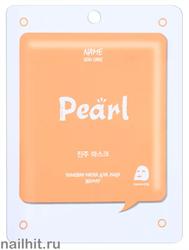 11470 Mijin Маска тканевая для лица с жемчугом 22гр очищает и выравнивает кожу лица