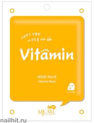 11474 Mijin Маска тканевая для лица с облепихой 22гр питание и детоксикация