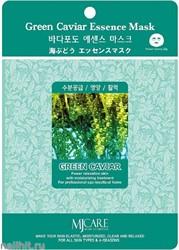 11459 Mijin Маска тканевая для лица с экстрактом морского винограда 23гр увлажняющая и питательная