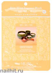 13597 Mijin Маска тканевая для лица с экстрактом рисового вина 23гр осветляющая