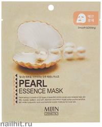 11433 Mijin Маска тканевая для лица с экстрактом жемчуга 25гр осветляет нежелательную пигментацию