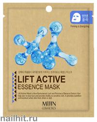 13585 Mijin Маска тканевая для лица с активной эссенцией 25гр обеспечивает питание кожи
