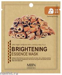 11437 Mijin Маска тканевая для лица 25гр с осветляющим эффектом