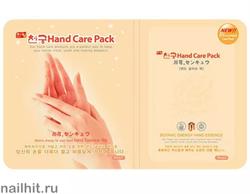 13614 Mijin 1259 Маска-перчатки для рук, ухаживающая, для интенсивного питания